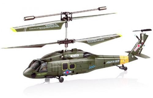 Vojaški helikopter Syma S102G